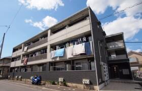 1LDK Apartment in Hanahata - Adachi-ku