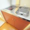 1K Apartment to Rent in Higashiosaka-shi Interior