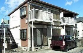 2K Apartment in Sagamigaoka - Zama-shi