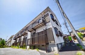 3DK Apartment in Kaburagimachi - Sakura-shi