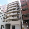 3LDK Apartment to Buy in Osaka-shi Chuo-ku Exterior