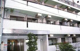 千葉市中央區新宿-1R公寓大廈