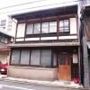 在京都市中京区购买8K 独栋住宅的 户外