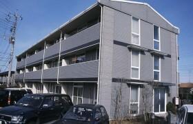2DK Apartment in Kozunomori - Narita-shi