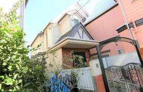 4LDK House in Taishido - Setagaya-ku