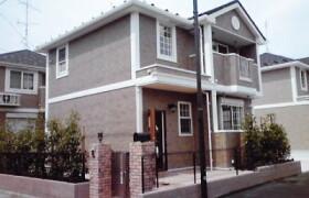 3LDK Apartment in Okumacho - Yokohama-shi Tsuzuki-ku