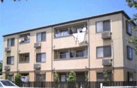 2LDK Apartment in Koremasa - Fuchu-shi