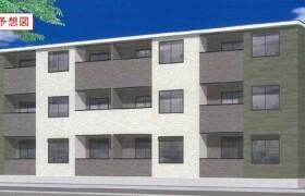 2LDK Apartment in Mutsuki - Adachi-ku