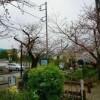 1R Apartment to Rent in Setagaya-ku Park