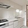 4LDK Apartment to Buy in Osaka-shi Fukushima-ku Kitchen