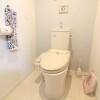 2LDK Apartment to Rent in Edogawa-ku Toilet