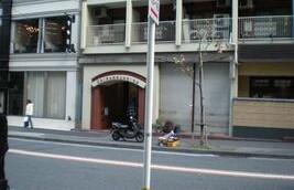 名古屋市東区 泉 1K マンション