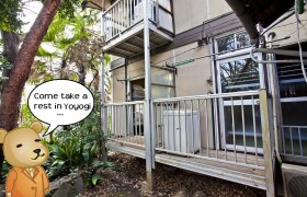 Ietomo Yoyogi Uehara Mansion - Guest House in Shibuya-ku