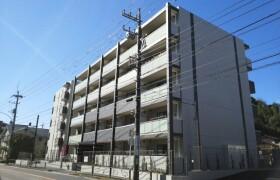 2LDK Mansion in Ozenjinishi - Kawasaki-shi Asao-ku