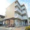 1K Apartment to Rent in Kagoshima-shi Exterior