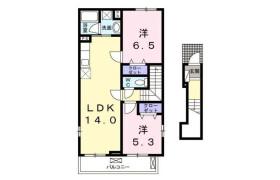 2LDK Apartment in Umegaoka - Setagaya-ku