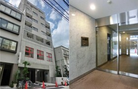 1DK Apartment in Uchikanda - Chiyoda-ku