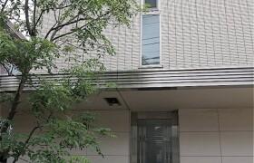 2LDK Town house in Minamiogikubo - Suginami-ku