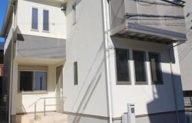 3LDK House in Miyamaedaira - Kawasaki-shi Miyamae-ku