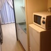 1K Apartment to Rent in Machida-shi Kitchen