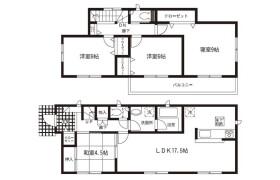 4LDK House in Kotohira - Kumamoto-shi Chuo-ku