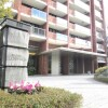 3LDK Apartment to Buy in Toshima-ku Exterior