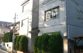 1LDK Mansion in Sakuragawa - Itabashi-ku
