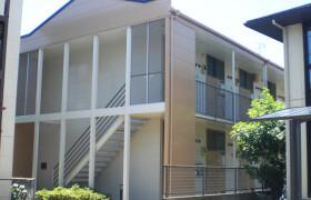 1K Apartment in Tsuzumigawacho - Kagoshima-shi