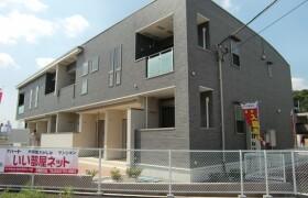 1LDK Apartment in Nozutamachi - Machida-shi