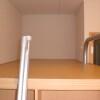 1K Apartment to Rent in Nakano-ku Room