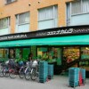 2LDK Apartment to Rent in Taito-ku Supermarket