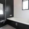 4LDK House to Buy in Nara-shi Bathroom