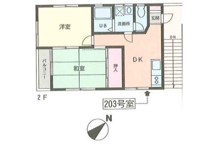 2DK Apartment to Rent in Sagamihara-shi Chuo-ku Floorplan