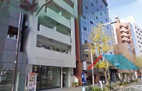 2DK Mansion in Nishishinjuku - Shinjuku-ku