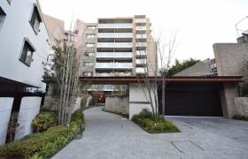 涩谷区東-2LDK公寓大厦