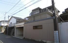 4LDK House in Minamimaioka - Yokohama-shi Totsuka-ku