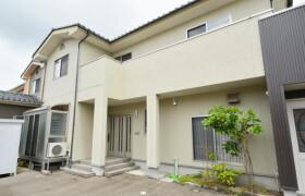 4SDK House in Kamizeki - Takaoka-shi