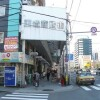 1R Apartment to Rent in Osaka-shi Higashinari-ku Supermarket