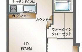 1LDK Apartment in Haruyoshi - Fukuoka-shi Chuo-ku