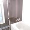 3LDK Apartment to Buy in Shinjuku-ku Bathroom