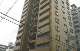3LDK Mansion in Kanayama - Nagoya-shi Naka-ku