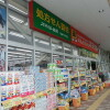 1K Apartment to Rent in Kashiwa-shi Drugstore