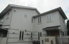 2LDK Terrace house in Kichijoji minamicho - Musashino-shi