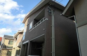 1LDK Apartment in Shakujiidai - Nerima-ku