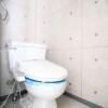 2K Apartment to Rent in Shibuya-ku Toilet