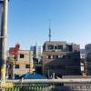 4LDK House to Buy in Sumida-ku View / Scenery