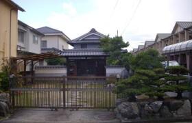 5LDK House in Kukodori(1.2-chome) - Matsuyama-shi