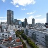 2SLDK Apartment to Buy in Minato-ku View / Scenery