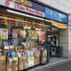 在千代田區購買3LDK 公寓大廈的房產 商店