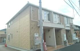 1LDK Apartment in Kozakuracho - Chigasaki-shi